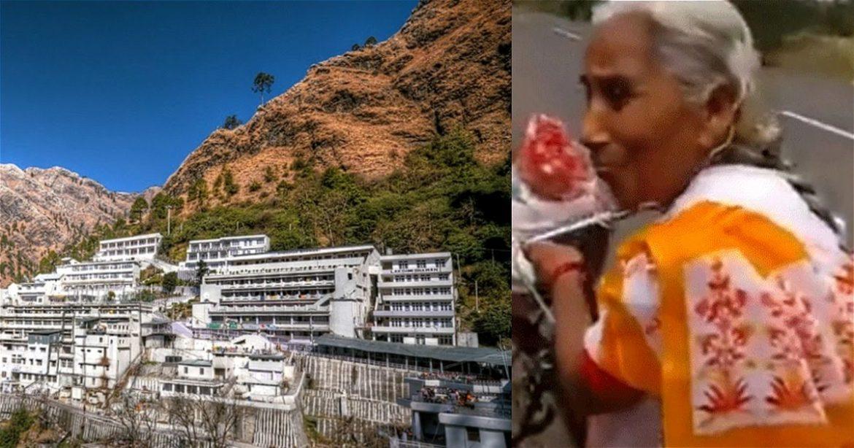 Old Woman Cycles From Maharashtra To Vaishno Devi