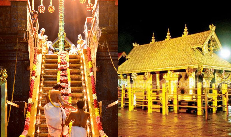 Sabarimala Temple Kerala