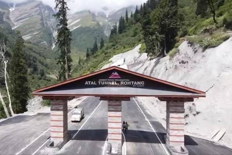 Himachal Pradesh's Atal Tunnel