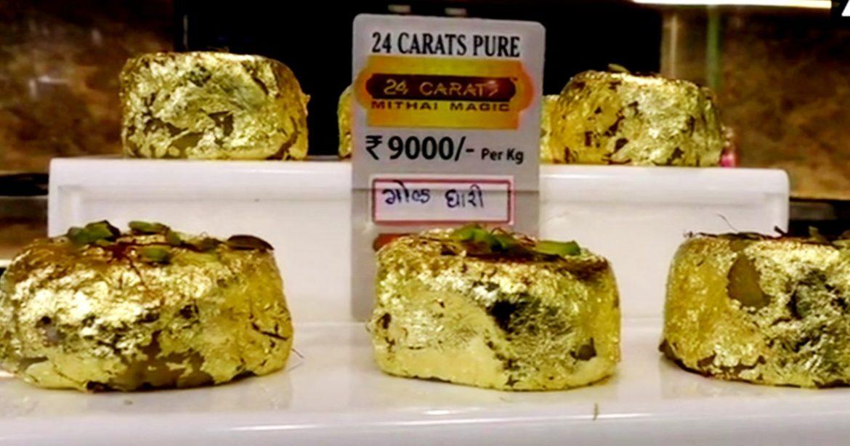 gold ghari