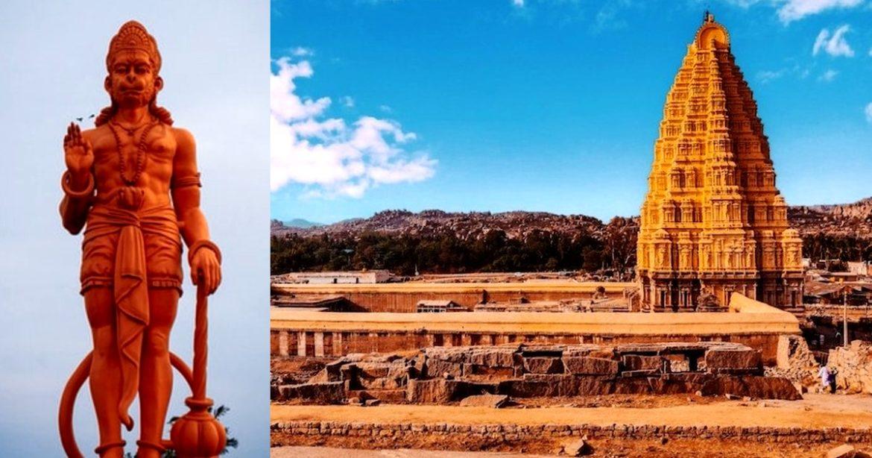 hanuman statue in hampi