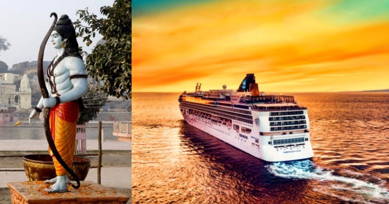 ramayan cruise