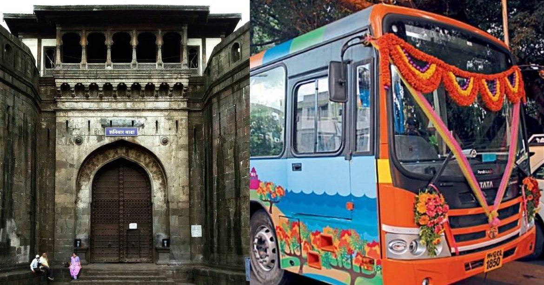 Pune Darshan Bus