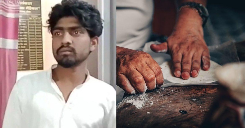 UP Man Spits On Rotis Wedding