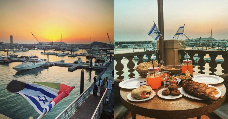 Israeli Restaurant