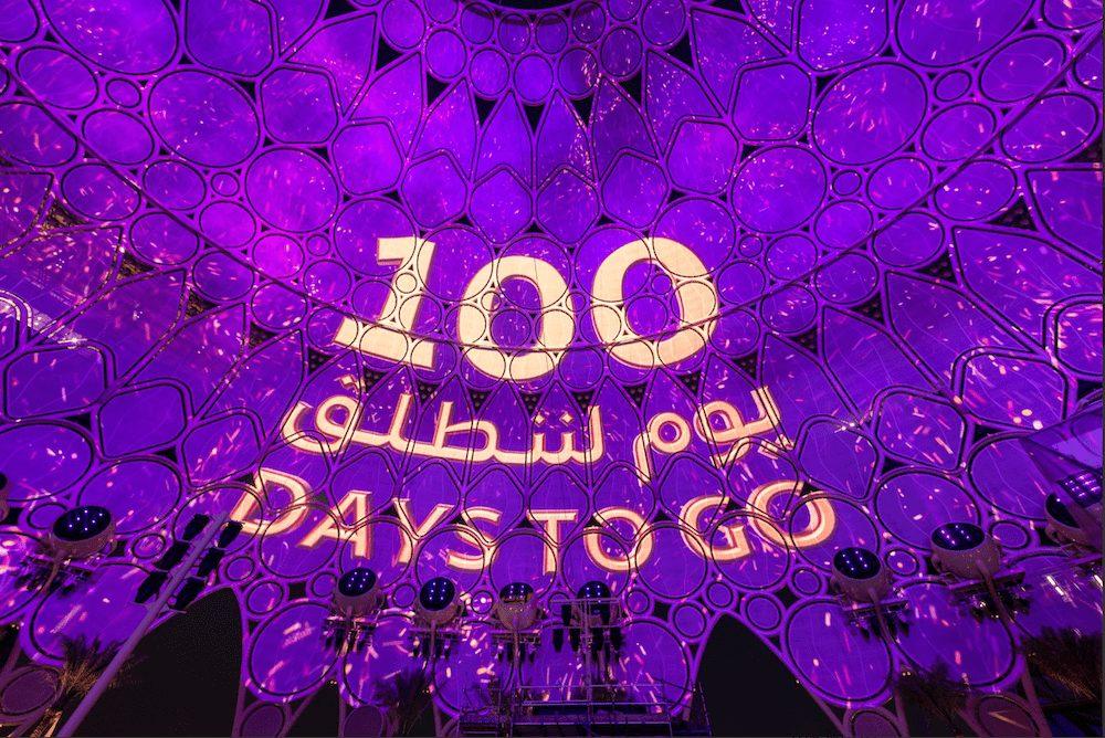 100 Days Dubai Expo 2020