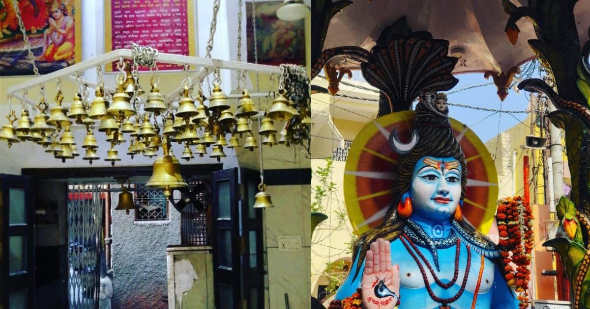 Chaurasi Ghanta Mandir In Delhi Chandni Chowk