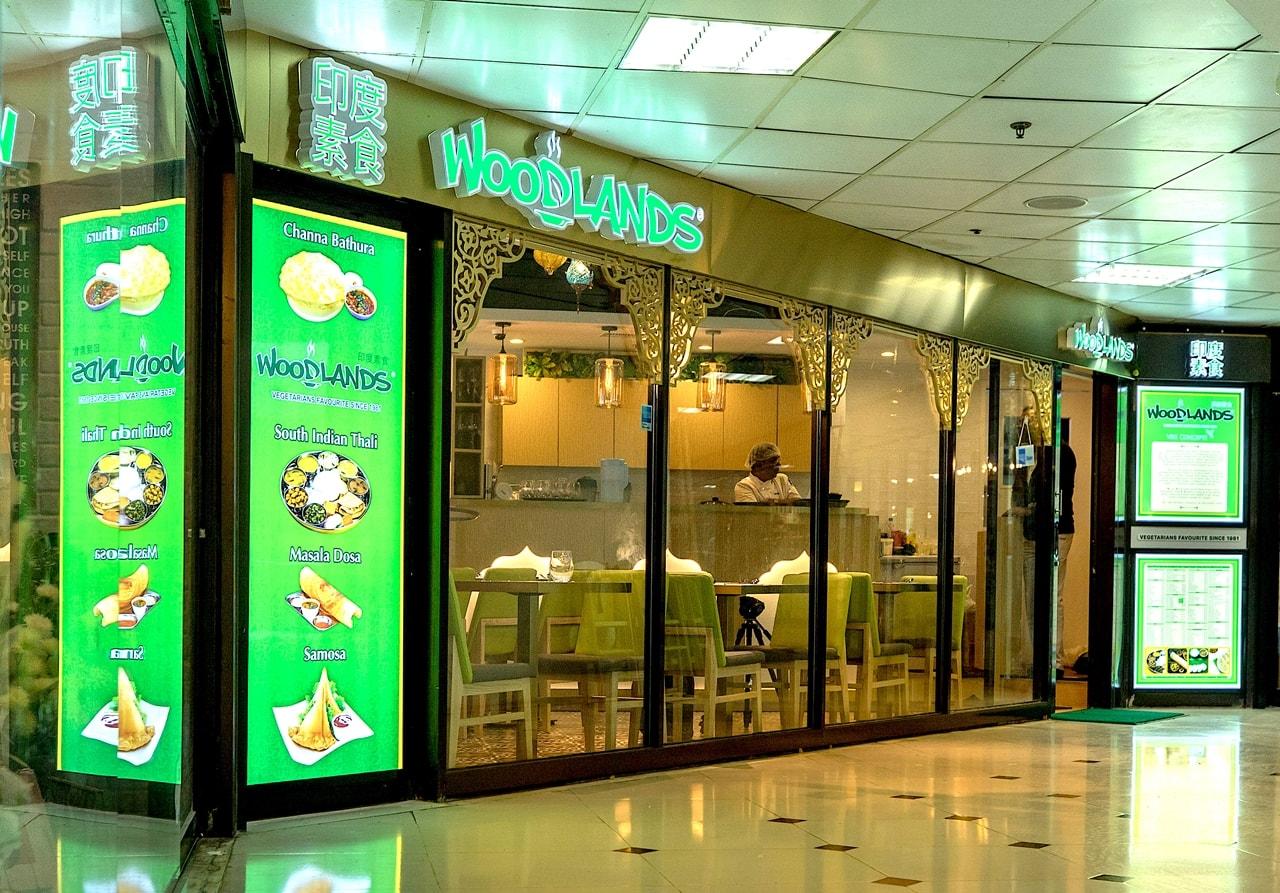udupi food in hong kong