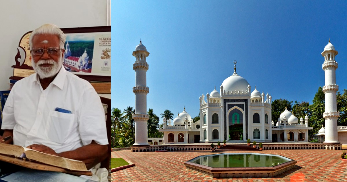 India's mosque man kerala