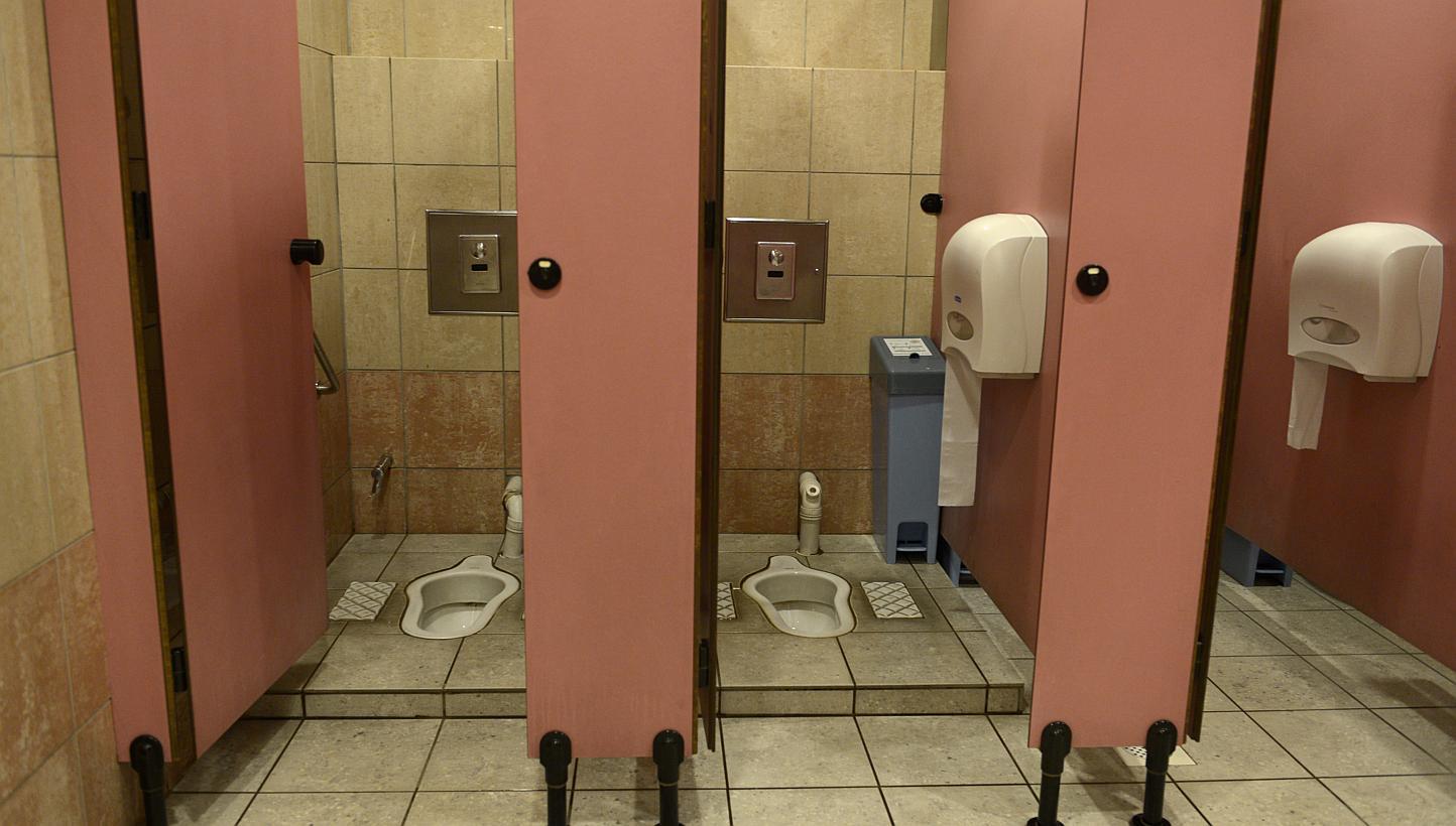 singapore public toilet