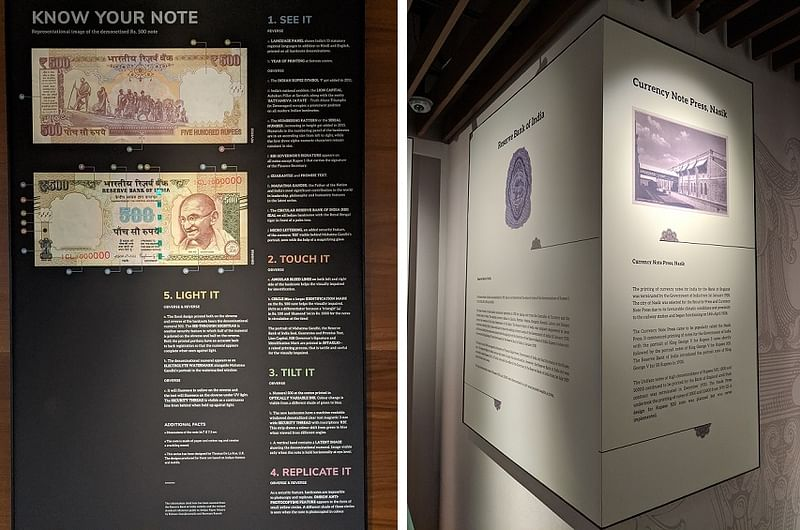 bangalore museum for indian currency