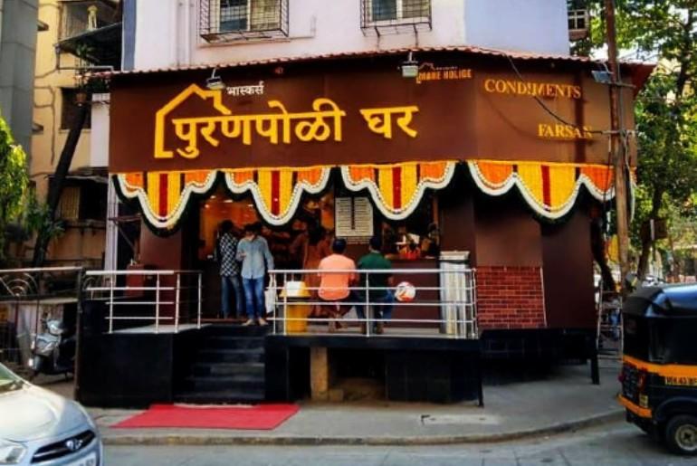 Bhaskar's Puranpoli Ghar